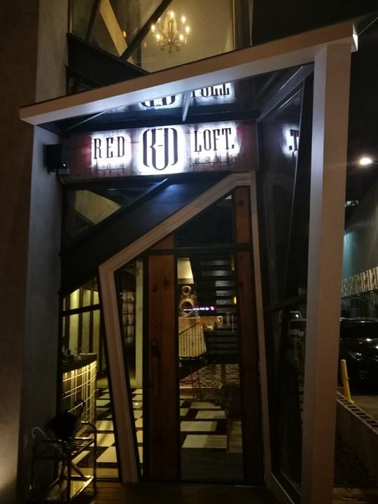 redwarehouse01 竹北-紅倉庫歐陸廚房 選項多食物口味多元好吃