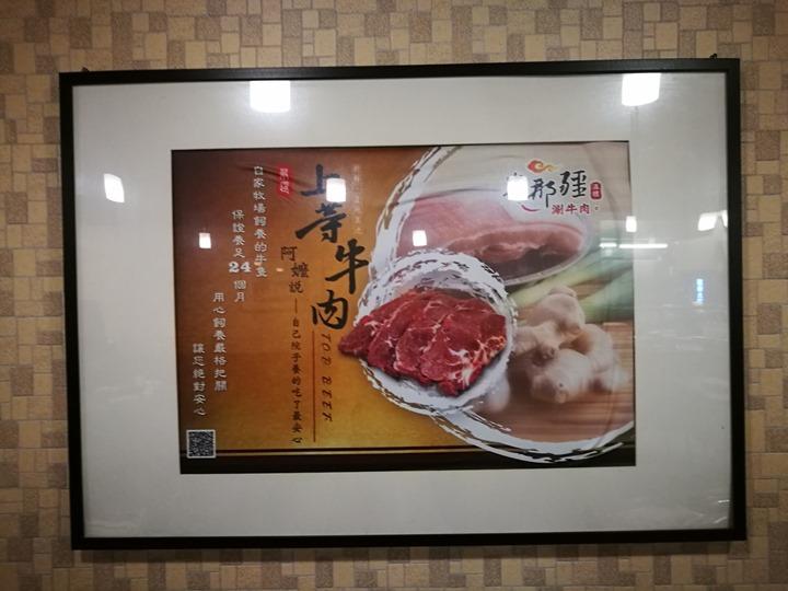 taiwanbeeff04 中壢-番那疆 台灣牛涮一下就好吃