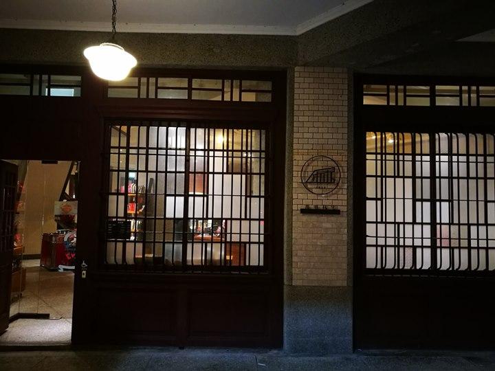 wanhuastarbucks03 萬華-古蹟遇到星巴克 萬華林宅 星巴克艋舺門市