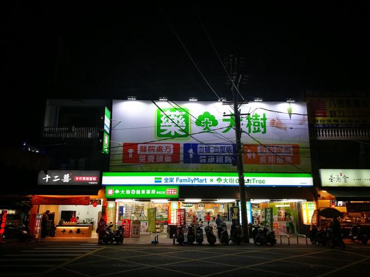 xaoxincao2 中壢-忠貞市場前燒仙草 不畏寒風的長者風範 爺爺奶奶的愛心燒仙草