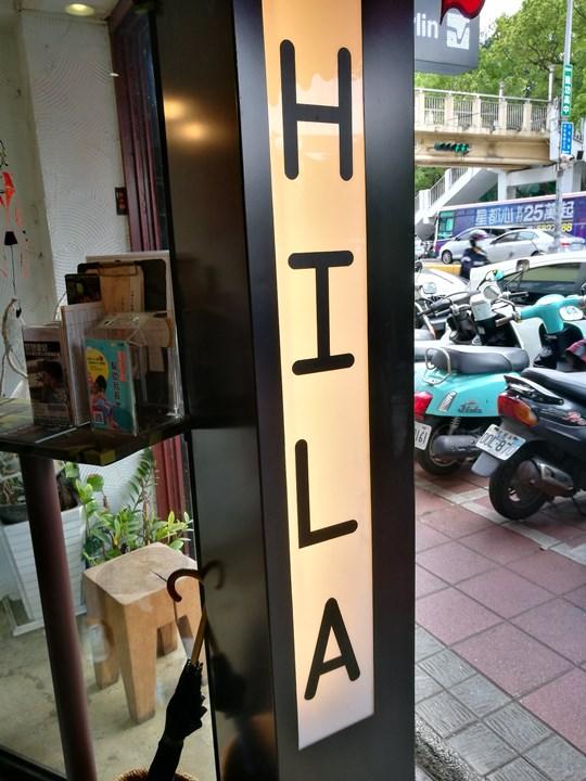 hilastep01 新竹-HILA STEP 馬雅咖啡外帶店之二...平價的好咖啡