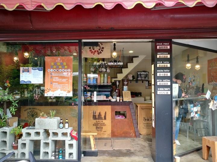 hilastep02 新竹-HILA STEP 馬雅咖啡外帶店之二...平價的好咖啡
