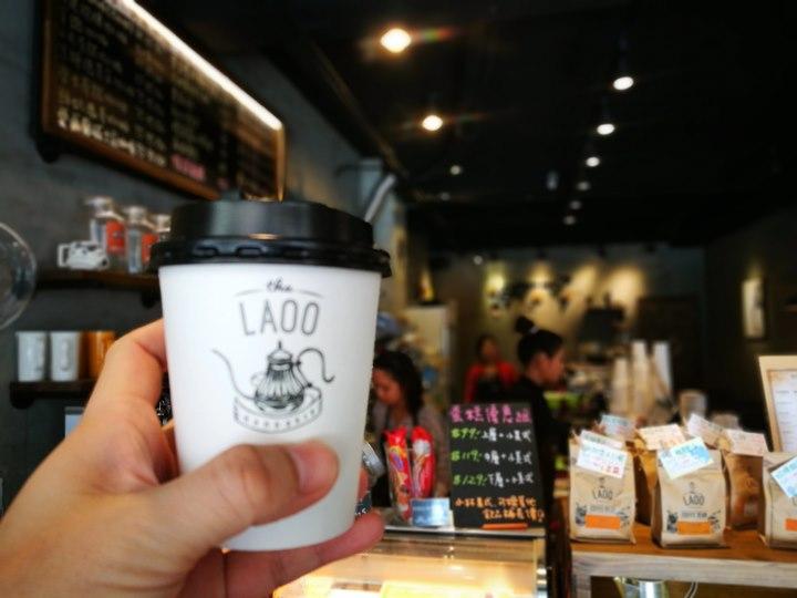 laooo20 中壢-老窩咖啡(站前23) 工業中帶著溫暖的空間