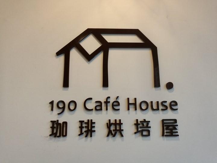 190cafehouse03 桃園-190 Café House簡單美好的咖啡時光