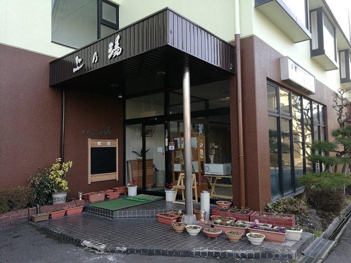 Jyounoyu0111104 Yufuin-由布院上の湯 小巧的溫泉旅館