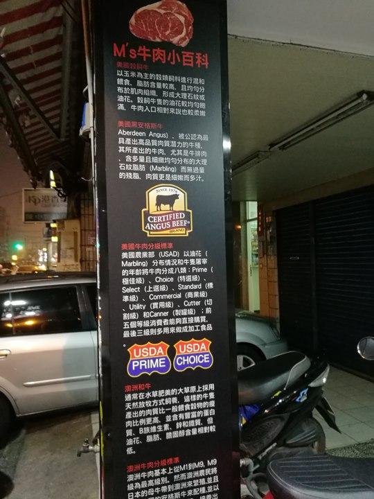 Msshabushabu03011103 中壢-M's 涮涮屋 產地直送新鮮好吃