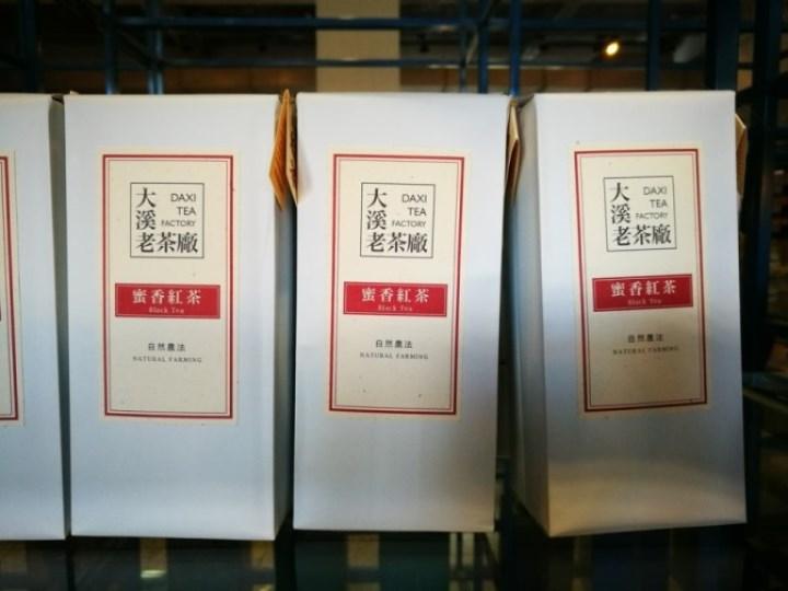 daxi12 大溪-大溪老茶廠 體現茶文化之網美戰場