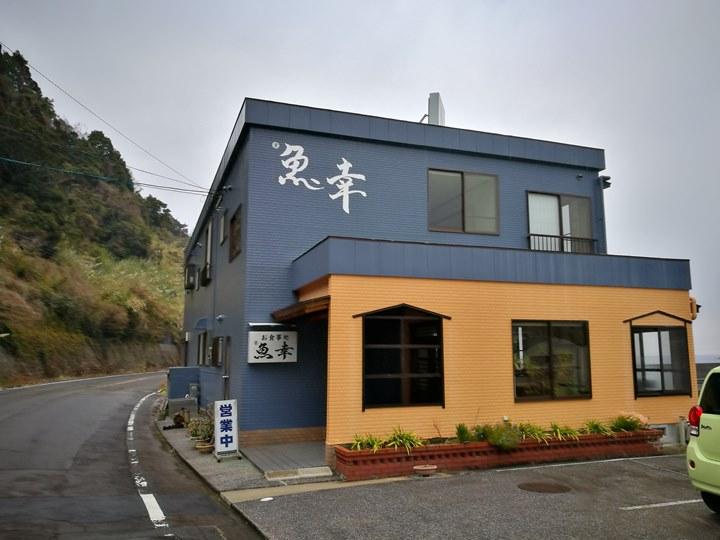 fishfish1 Miyazaki-宮崎魚幸 鵜戶神宮功方圓數里間的午餐好選擇