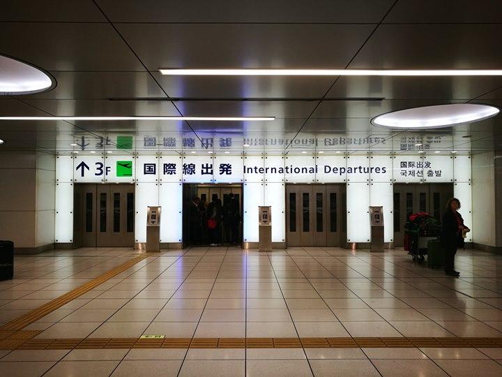 flyngo06 201803桃園名古屋羽田松山 有富士山作伴的旅程