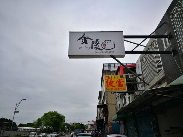 jinlin11 新竹-金陵包子 香氣逼人Q彈口感