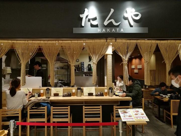 tanya11 Fukuoka-たんや博多一番街知名牛舌餐廳 Q彈有勁