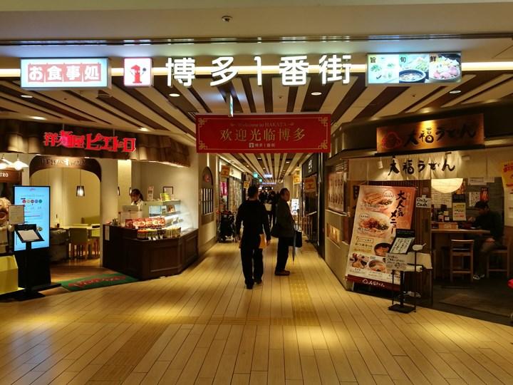 tanya13 Fukuoka-たんや博多一番街知名牛舌餐廳 Q彈有勁