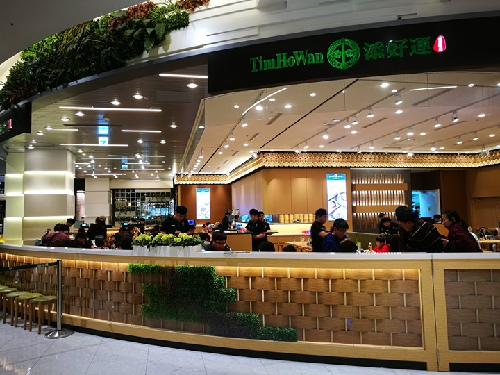tienhowyun01 中壢-添好運 港式點心遍地開花(大江購物中心)