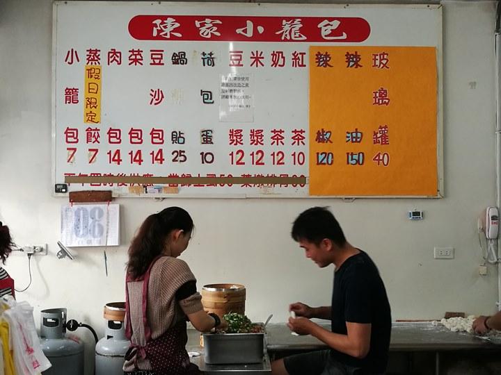chenbao3 新竹-湳雅街陳家小籠包 皮Q餡多汁