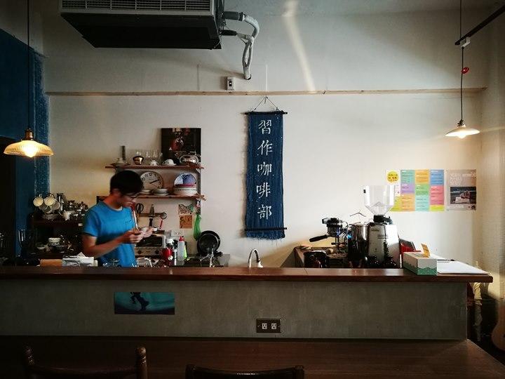 homework13 桃園-習作咖啡部 一人咖啡館 輕鬆愜意環境舒適