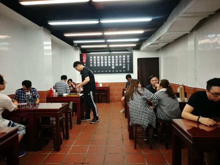 oldeat2 中壢-SOGO旁老食鐵板牛排 夜市牛排FU