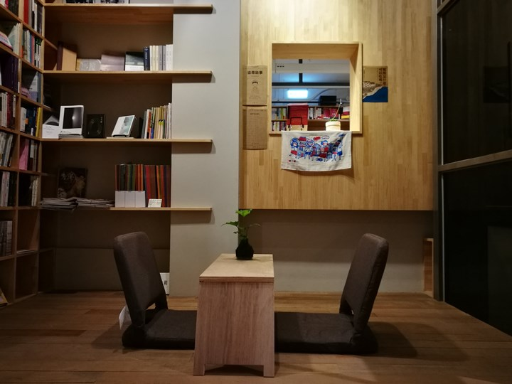 orbook15 竹北-新瓦屋旁 或者書店 美麗的藝文空間
