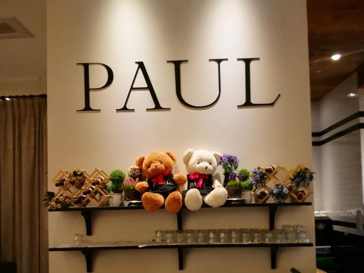 paulhsinchu01 新竹-PAUL(巨城店)來自法國百年麵包店 百年來堅持落伍 麵包外餐點也好吃