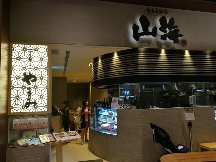 yamami01 中壢-博多山海天敷羅(大江購物中心) 酥香的天婦羅丼飯