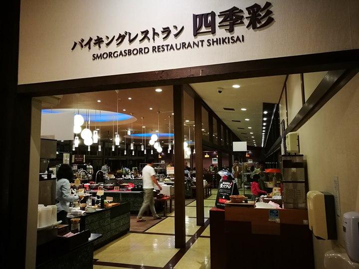 Koshinoyu25-1 Nachikatsuura-越之湯 美好的海灣景觀飯店