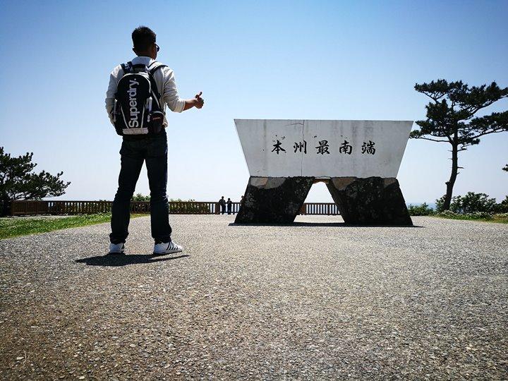 Shionomisaki010128 Kushimoto-和歌山串本 潮岬燈塔與潮岬Tower 本州最南端