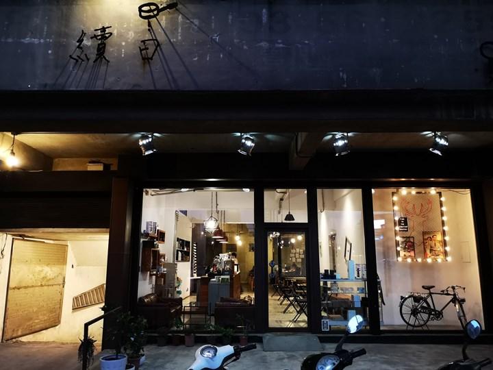 dawncafe03 新竹-續日Cafe 低調靜謐的工業風 清爽細緻的單品咖啡
