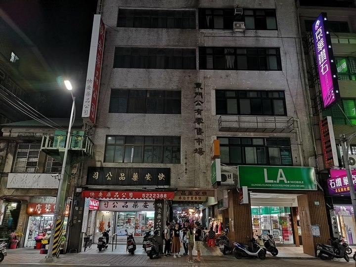 donmenmarket1 新竹-老市場新氣象 文創風走進老東門市場...享初食堂 賣大腸麵線的居酒屋