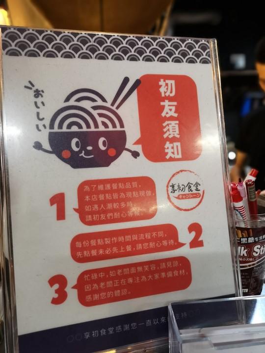 donmenmarket4 新竹-老市場新氣象 文創風走進老東門市場...享初食堂 賣大腸麵線的居酒屋