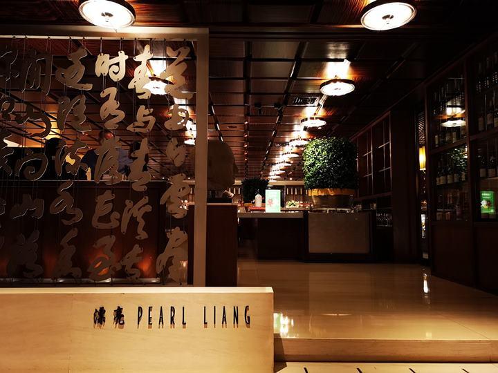 prettyrestaurant02 信義-漂亮 不只漂亮還好吃 君悅飯店的廣東料理