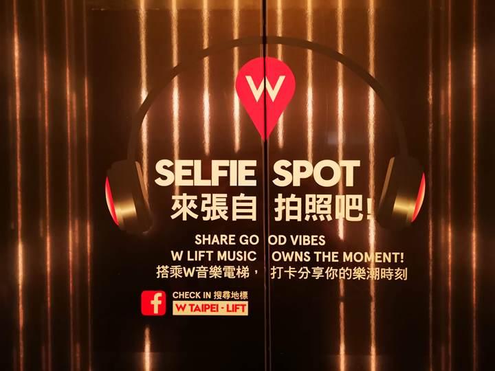 Wtaipei09 信義-摩登時尚精品飯店W Taipei