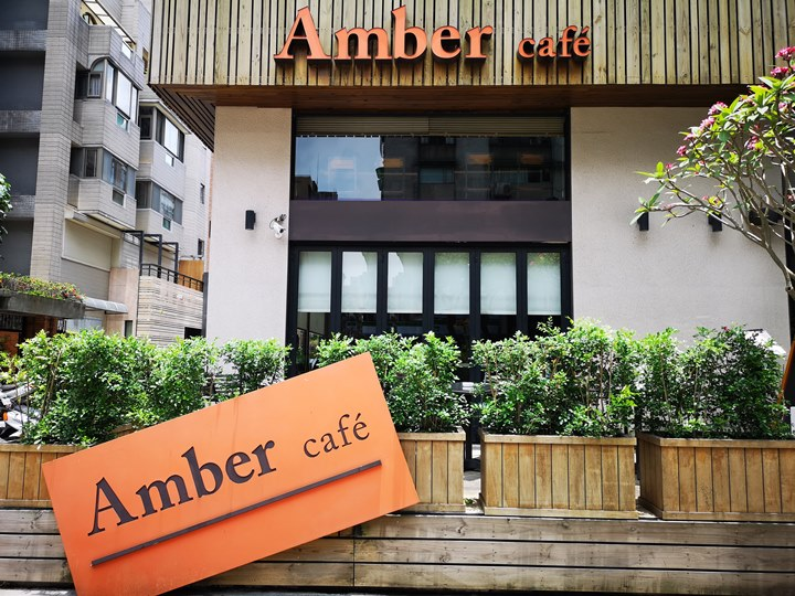 ambercafe01 大安-Amber Cafe優雅精緻貼心的咖啡館