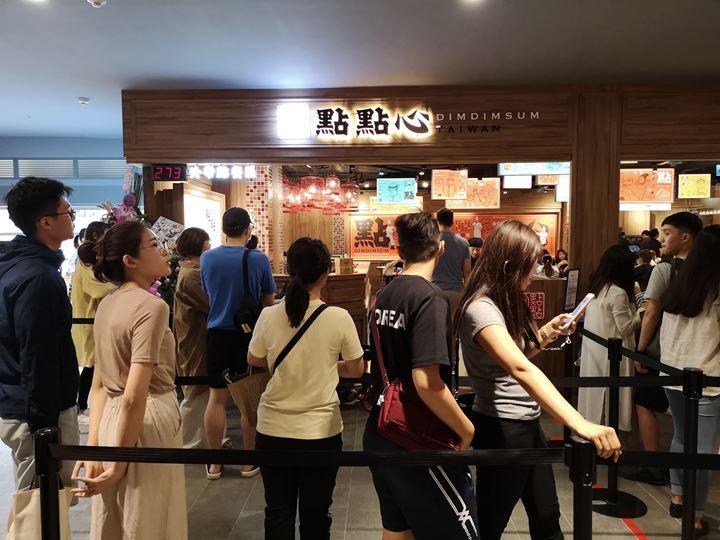 dimdimsum03 新竹-點點心 港點名店巨城拓點 新開幕的人龍也太長