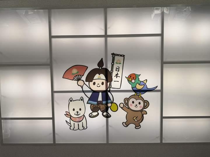 flyokayama10 201806岡山桃太郎機場 桃園大阪岡山桃園