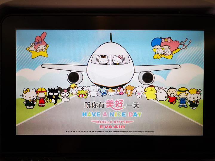 flysinsin08 201805台北新加坡Kitty伴我飛