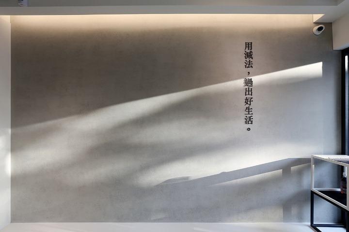 heysong11115 信義-黑松沙士清爽der...改頭換面 用減法過出好生活 新概念新味道(概念店)