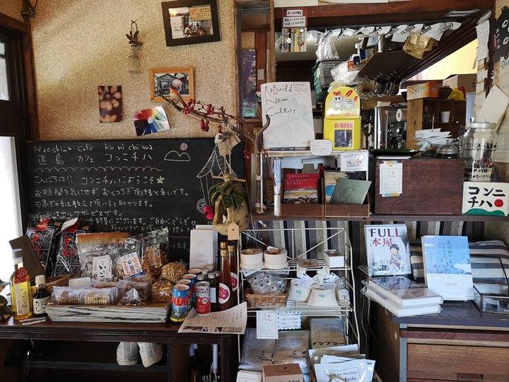 konichiwa05 Naoshima-Cafe Konichiwa直島本村港旁 可愛海景咖啡館