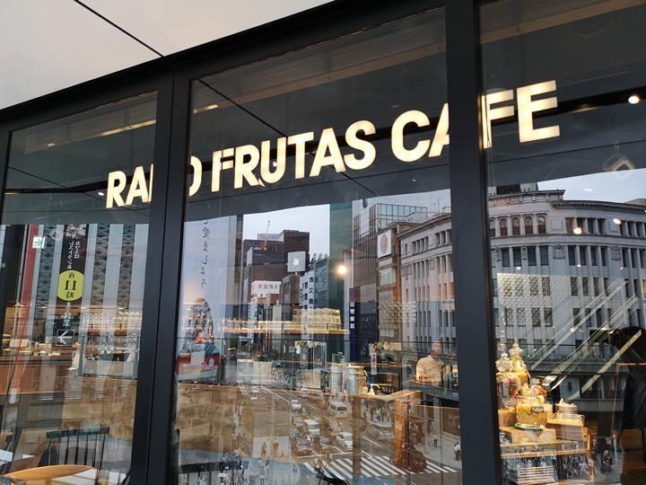 ramoo01 Ginza-RAMO FRUTAS CAFE時尚銀座大街的悠閒空間