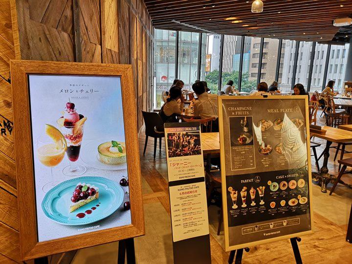 ramoo08 Ginza-RAMO FRUTAS CAFE時尚銀座大街的悠閒空間