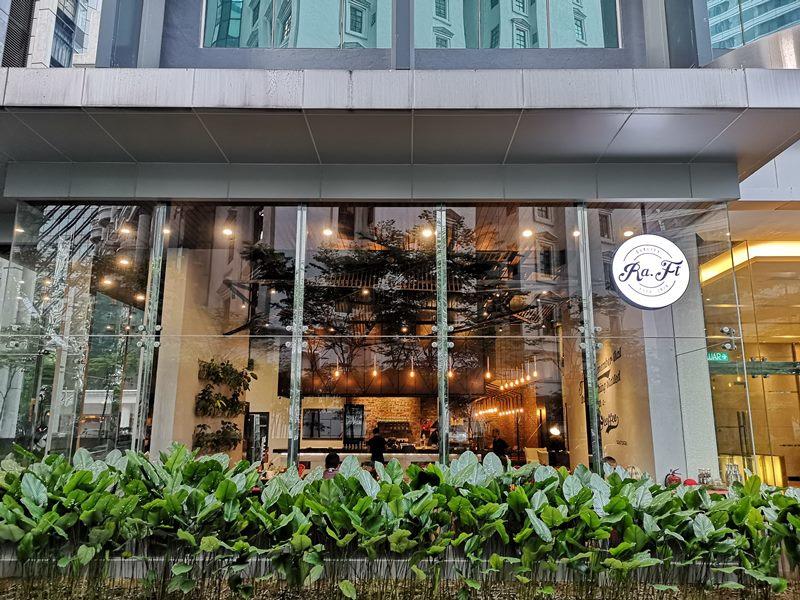 RAFT01 Kuala Lumpur-Ra Ft Cafe好舒適的環境 但不吉隆坡的價格