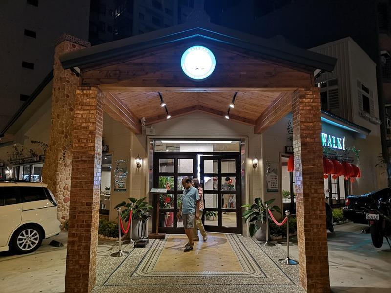 sidewalk02 竹北-人行道蔬食 清爽健康的蔬食 中大後門名店竹北拓點