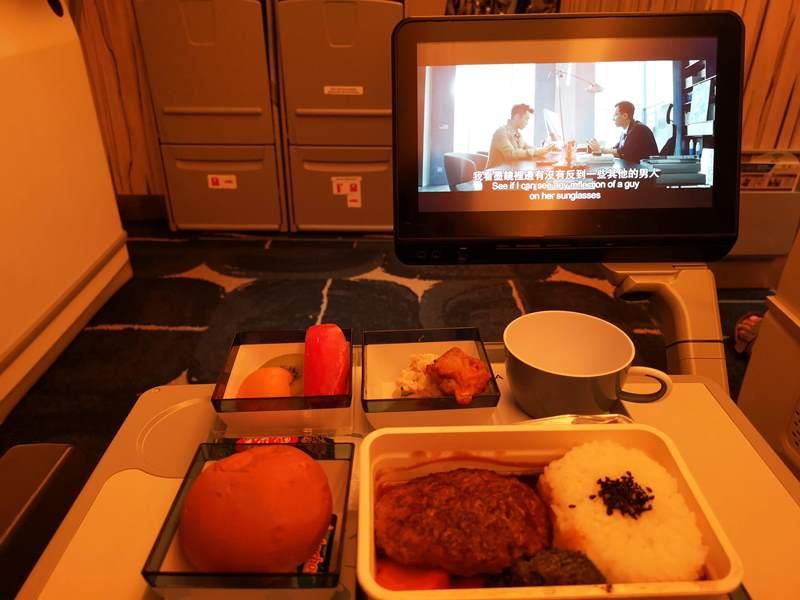 201808HND18 201808松山羽田成田桃園  A350-900首搭乘