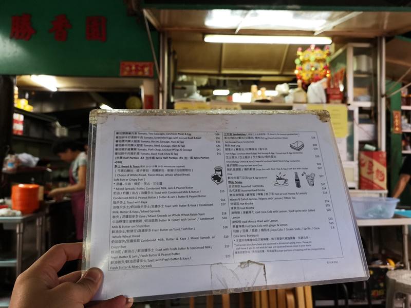 SingHeungYuen07 HK-勝香園 檸檬香氣的豬仔包檸檬脆脆有創意