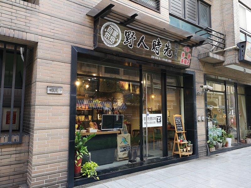 barbariancafe01 中壢-野人時光咖啡 樣樣精彩的咖啡小店