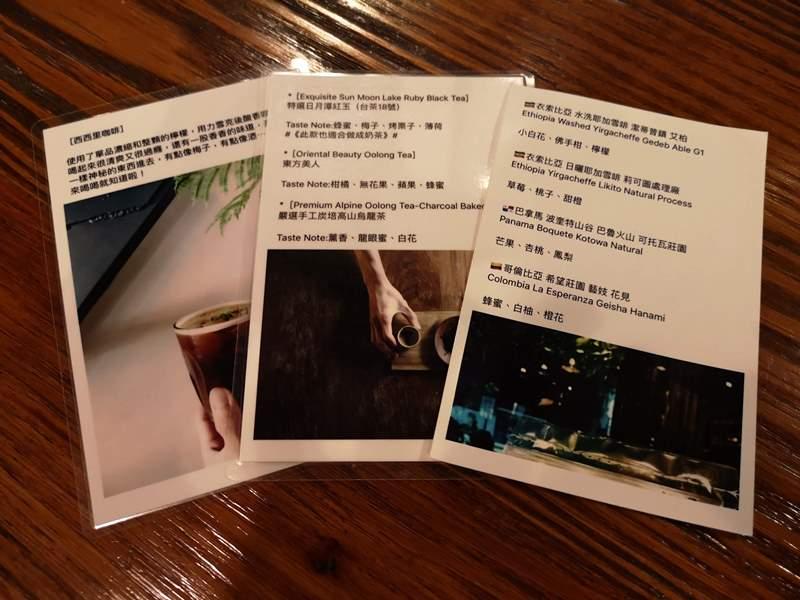 gleam19 新竹-暗室微光 老宅甜點手沖咖啡
