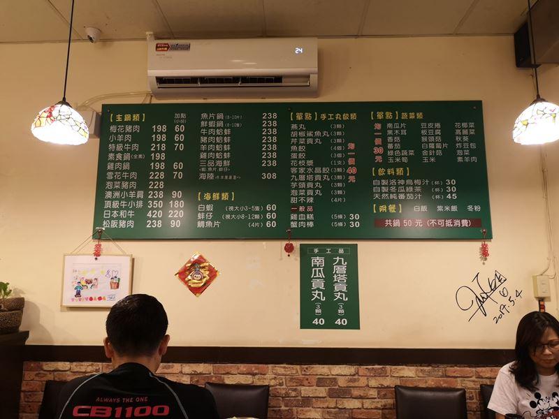 goodgodhotpot0102 桃園-好神鍋 天然湯頭清爽健康的鍋物