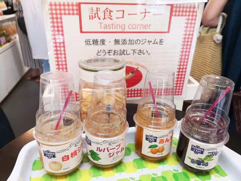 karuizawast06 Karuizawa-舊輕井澤銀座通 必買伴手禮沢屋果醬&必吃噴水香腸腸詰屋