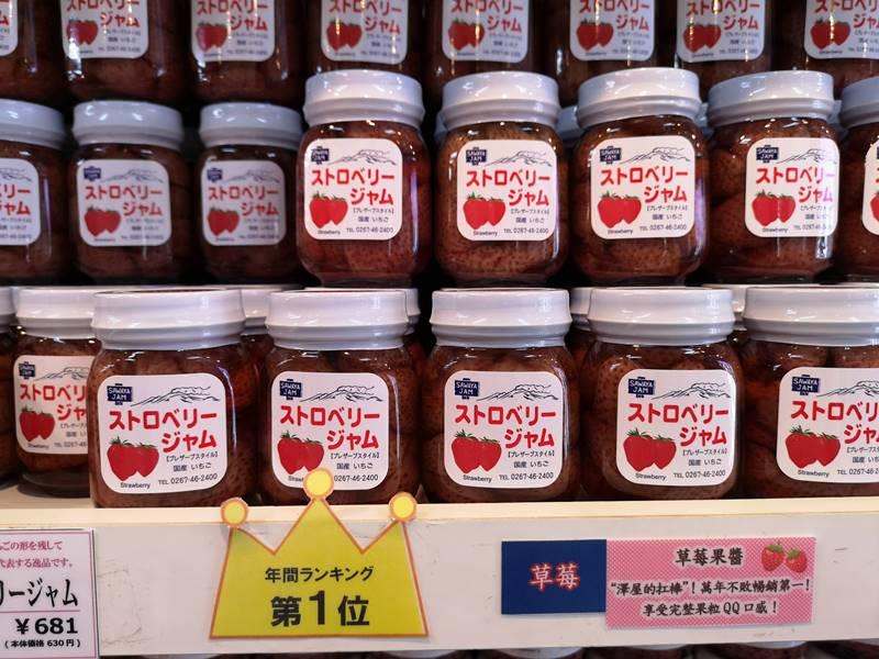 karuizawast10 Karuizawa-舊輕井澤銀座通 必買伴手禮沢屋果醬&必吃噴水香腸腸詰屋