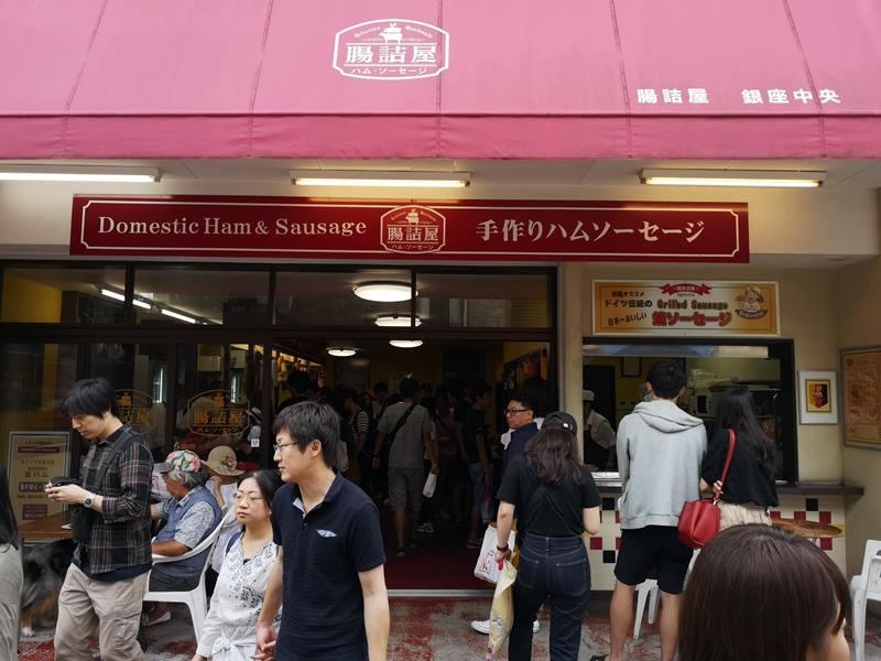 karuizawast14 Karuizawa-舊輕井澤銀座通 必買伴手禮沢屋果醬&必吃噴水香腸腸詰屋