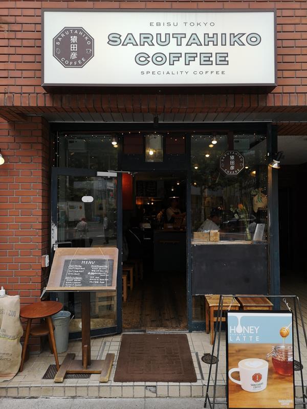 sarutahikocoffee01 Ebisu-猿田彥咖啡惠比壽本店 小巧日式文青人氣咖啡館