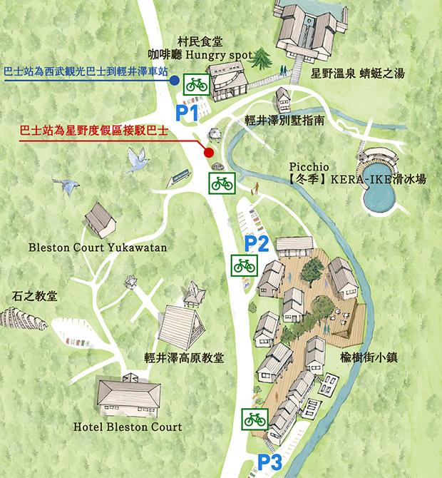 zh_map Karuizawa-中輕井澤星野地區 榆樹街小鎮/高原教堂/石之教堂 品一口綠意的優閒雅致